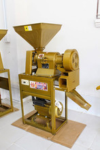 Small Rice Mill Machine