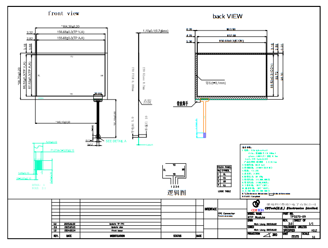 innolux 7 u0026quot  lcd module 800x480 at070tn94