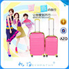 2014 newest desigh trolley case suitcase luggage travel bags