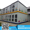 Prefab Modular Living Container House for Private Person