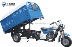dump sanitation moto 3 wheels tricycle