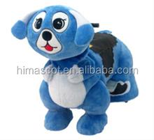 HI CE electric walking electric walking pet animal dog toy for kids