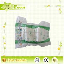 Best Baby Diaper Manufacturer XXL Six Size