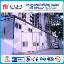 Labor container house,ISO folding container house/flat pack/movable house for living