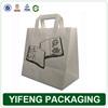 white kraft paper bag custom logo printed craft paper shopping bag custom design paper gift packaging bag