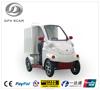 Electric Mini Cargo mini van