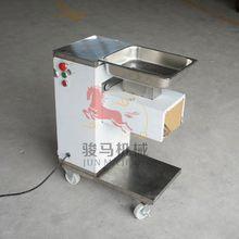 junma factory selling beef meat cutting machine QE-500