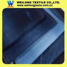 B2137A-S rope dye denim 11oz stock lot little stretch effect for men's jeans