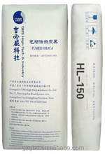 Oxide silica QS-10(HL-150) water treatment chemical industry silicon oxide powder