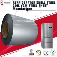 refrigerator shell steel coil refrigerator parts stainless steel