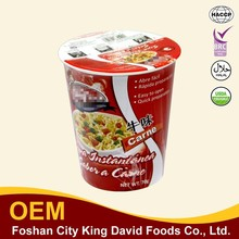 Instant Cup Beef Flavour Curry Instant Noodles
