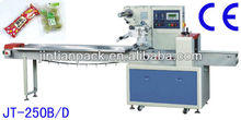 Snack Food/Fast Food /Snack bars Packing Machine JT-250B