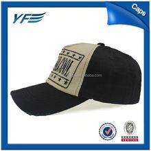 Caps For Men/Girls Baseball Cap/Black Leather Baseball Cap