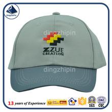Men Women Classic Adjustable Rapidly Plain cap cotton peaked cap