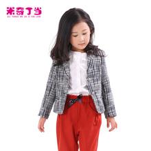 prendas de vestir ropa de invierno los niños de porcelana de los niños
