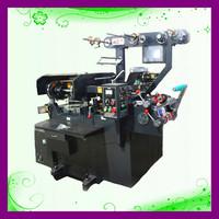 CH-210 multicolor small souvenir label offset printing machine