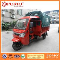 Popular High Quality Chinese 250cc Trike Three Wheel Motorbike (SH25.3)