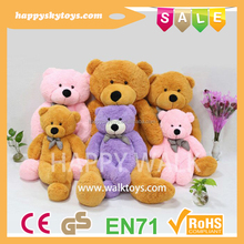 Happy kid toys!!!hot selling soft plush toy,wonderful plush toy,birthday gift teddy bear