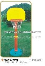 Kiddy Fun Plastic Small Basketball Ring