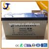 2015 popular in Dubai solar solar powered battery heater powered battery heater