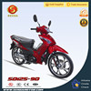 110cc Cheap Chinese Cub Gasoline Motorcycle SD125-9D