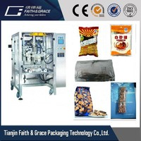 DXD-2008 coal/coffee pod vertical form fill seal packaging machine
