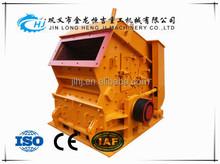 China great reputation plant 2015 new production impact crusher,impact crusher price