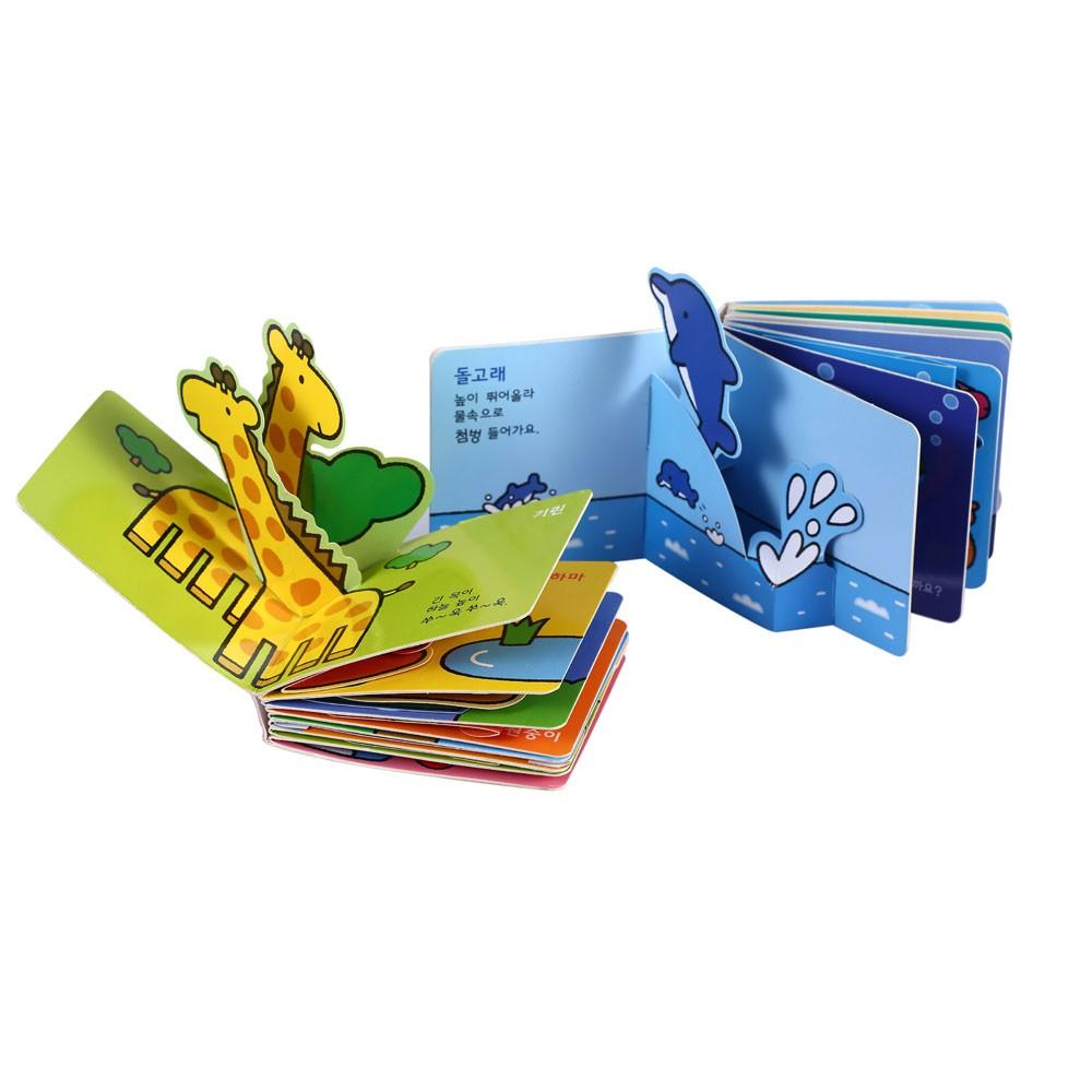 kids book,book printing,a4 kids activity book printing