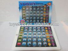 Educational Toys Multifunction Toy Ipad STP-228195