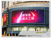 interior giant advertising building roof outdoor P16 led screen