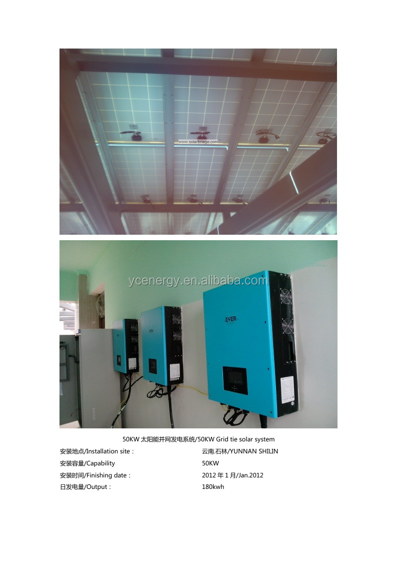Source 3kw Solar Water Pump For Africa With 3 7kw Pump