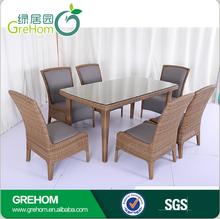 2015 European outdoor rattan leather furniture new design