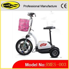 350w 36v three wheel electric scooter (RMES-003)