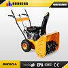 Super Quality Simplicity Snow Blowers portable snow thrower RH065A