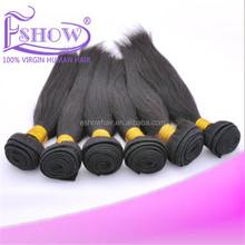malaysian bundle hair 24 inch clip in human hair extensions