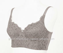 Bust up & Keeping Full cup bra by bra manufacturing companies