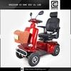 scooter electric balance BRI-S03 mini motor kit electric bike