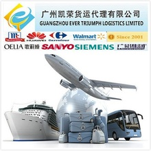 Door to door air express service from China to Cambodia