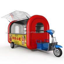 fast food car for sale/mobile food car/electric mini bus for selling ice cream
