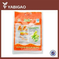 New product promotion Stand up Plastic Rice packaging bags