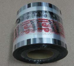 Flexible custom printing PP Cup Sealing Peelable Roll Film