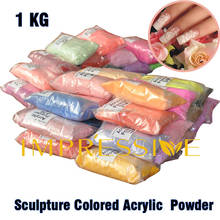 Colour acrylic powder for nail care,60 colors available beautify nails wholesale