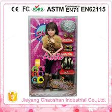 Popular Fashion Baby Doll Child Love Dolls
