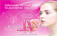 Supe Vitamin E face cleansing oil with Low price factory wholesale
