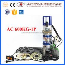 AC 600KG rolling door operator / Rolling Door Motor