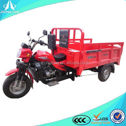 new china truck cargo tricycle/ three wheel motorcycle
