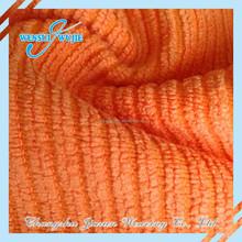 Comfortable Solid Color Microfiber figured striped towel fabric