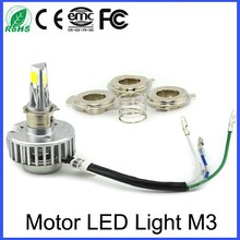24W 2500lm Motorcycle HI/LO LED Light Motorbike Headlight 12V 24V DC 3000K Golden Yellow 6500K Autobicycle Bulb