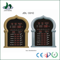 2015 Muslim prayer time mosque red led display sunrise wall clock with perpetual calendar made in China