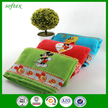 Kids Embroidered Bath Towels,bulk embroidered bath towel